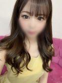 ゆずは☆天然癒し系美女 Hills Kumamoto ヒルズ熊本でおすすめの女の子