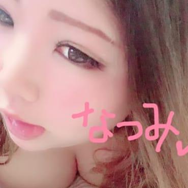 なつみ(ぽっちゃりコース)