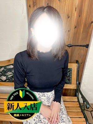 新人いちか(奥様メモリアル)のプロフ写真1枚目