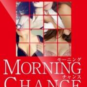 「★オクメモは朝イチが断然お得!噂のモーニングチャンス!★」11/16(金) 09:24 | 奥様メモリアルのお得なニュース