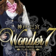 すず|ワンダー7 - 神戸・三宮風俗