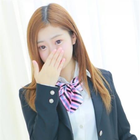 ワンダー7 - 神戸・三宮店舗型ヘルス