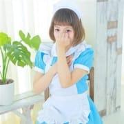 「駅ちか人気特別割」08/20(月) 21:10 | ワンダー7のお得なニュース