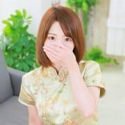 現役女子大生☆現役OL★未経験☆元読者モデル★在籍|ワンダー7