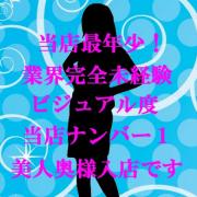 えりか|五反田・渋谷おかあさん - 五反田風俗