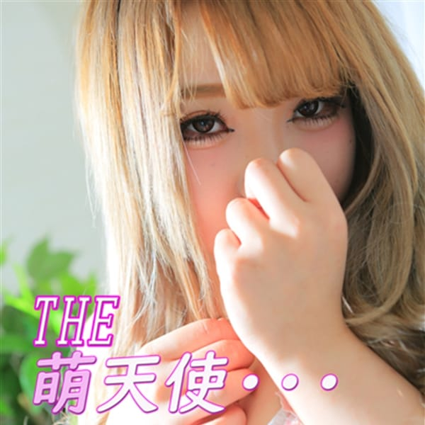 「色んなイベント目白押し!」02/13(木) 19:39   桃艶のお得なニュース