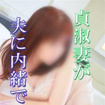 ようこ ドМ淫乱淑女 | 桃艶 - 石巻・東松島風俗