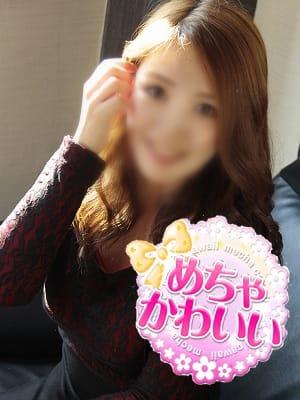 つぼみ【キレカワのお姉さん!】