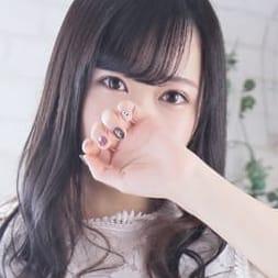 「看板候補新人入店!」04/21(水) 19:10 | めちゃかわいいのお得なニュース