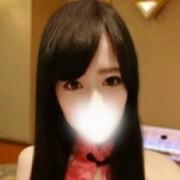 みちる | 可愛恋人 - 浜松・静岡西部風俗