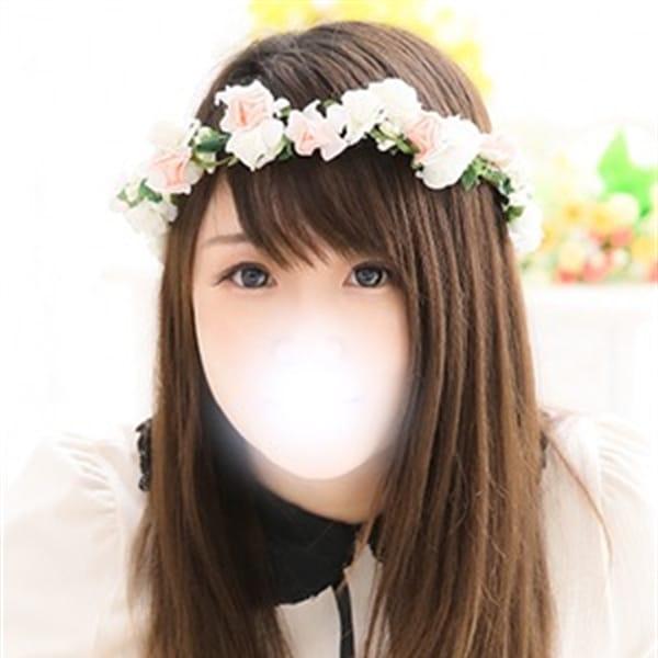 「エロエロ黒髪Gカップ『りあ』ちゃん♪」08/05(木) 21:12 | 白いぽっちゃりさん 鶯谷店のお得なニュース