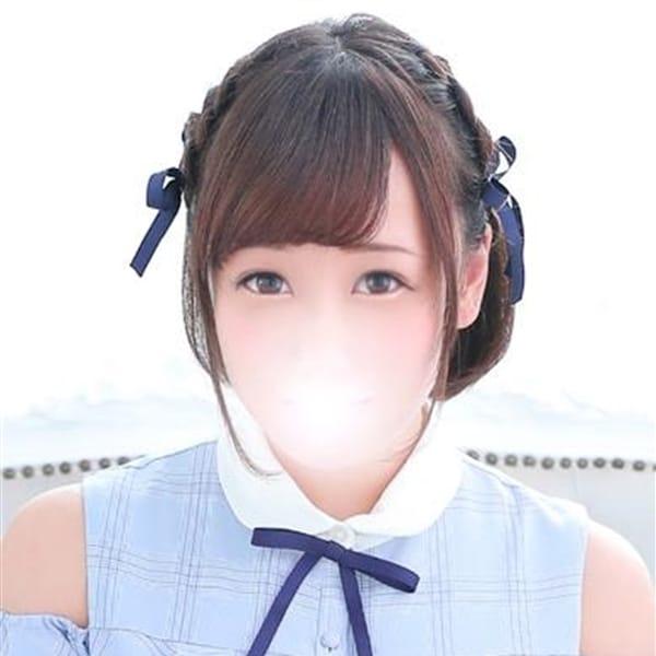 かすみ【ややぽちゃS級美少女】