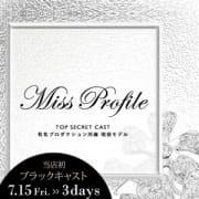 MissProfile|プロフィール倉敷 - 倉敷風俗