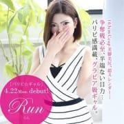 「セクシーGALの変態プレイ【らんchan】」04/25(木) 06:56 | プロフィール倉敷のお得なニュース