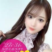 完璧な正統派美女【のえるchan】 プロフィール倉敷