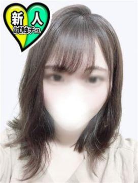 はるひ|ガッツリ痴漢倶楽部in渋谷で評判の女の子