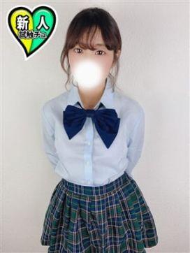 りのん|ガッツリ痴漢倶楽部in渋谷で評判の女の子