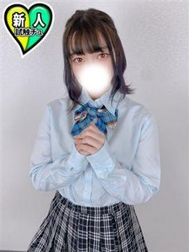 ありす|ガッツリ痴漢倶楽部in渋谷で評判の女の子