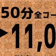 「会員様限定【気になるあの子と痴漢DAYS】」02/26(月) 11:38 | ガッツリ痴漢倶楽部in渋谷のお得なニュース