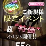 「【ご新規イベント】」01/23(土) 08:38 | ガッツリ痴漢倶楽部in渋谷のお得なニュース