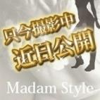 りかこ|マダムスタイル - 岡山市内風俗