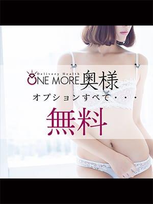 60分1万円(One More奥様 横浜関内店)のプロフ写真4枚目