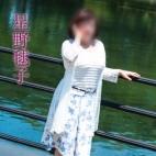 星野毬子|五十路マダム京都店(カサブランカグループ) - 河原町・木屋町(洛中)風俗