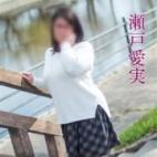 瀬戸愛実さんの写真