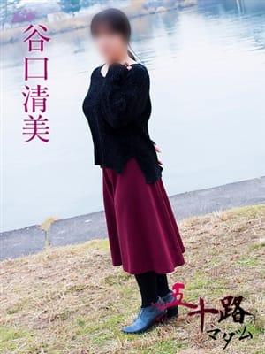 谷口清美 五十路マダム京都店(カサブランカグループ) - 河原町・木屋町風俗