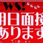 ☆明日37歳の若妻!14時より面接体験入店(^^♪☆ 五十路マダム京都店(カサブランカグループ)