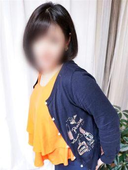 ☆まき(28)☆   ◆プラウディア◆AAA級素人娘在籍店【周南~岩国~防府】 - 周南風俗
