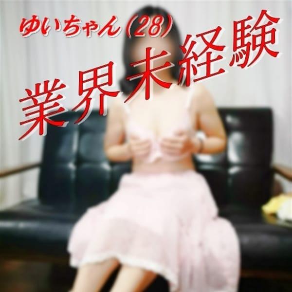 ☆ゆい(28)☆