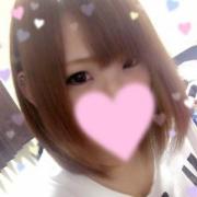 ☆あやり(22)☆新人|◆プラウディア◆AAA級素人娘在籍店(徳山店)