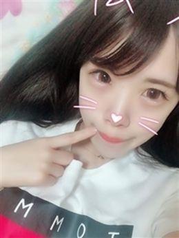 ☆ななみ(20)☆ | ◆プラウディア◆AAA級素人娘在籍店(徳山店) - 周南風俗