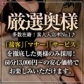 富山の20代,30代,40代,50代,が集う人妻倶楽部の速報写真