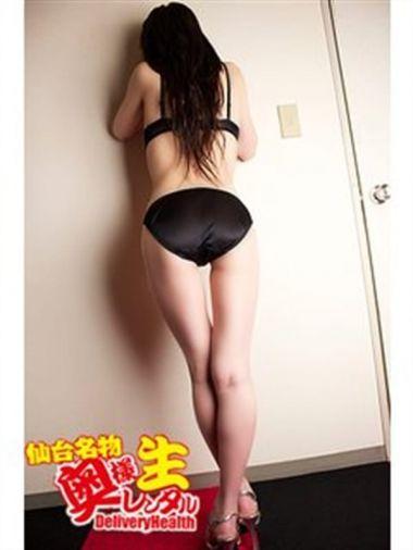 ルイ 美人過ぎる人妻!!!|奥様生レンタル - 仙台風俗