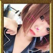 「OL生レンタルから新イベント!!」12/19(水) 10:00 | 奥様生レンタルのお得なニュース