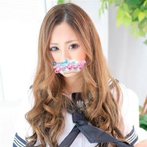 「ご予約困難なみやびchanが 緊急出勤決定!!」02/13(火) 19:38 | フィーリングin厚木のお得なニュース