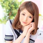 「☆スーパーフリー爆誕☆」04/21(土) 01:16 | フィーリングin厚木のお得なニュース