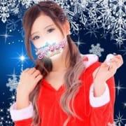 「【5の付く日は厚木へGO!!】」12/13(木) 17:37 | フィーリングin厚木のお得なニュース