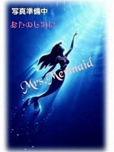 ミセス☆みち(体験)|ミセスマーメイド - 高知市近郊風俗