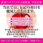 「緊急!コロナ割!交通費値下げ」05/19(火) 02:18 | ミセスマーメイドのお得なニュース