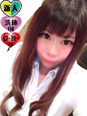 ミチカ【未経験ミニモニガール】