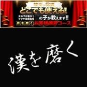 「漢を磨く! 講座開催」02/17(月) 13:00 | エンペラーのお得なニュース