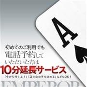 「 10分サービス【電話割】電話するだけ!」05/10(月) 06:20 | エンペラーのお得なニュース