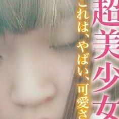 「【新人割り】開催‼」03/10(土) 16:10 | ラブチャンス 松山のお得なニュース