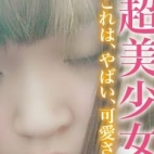 しおり☆色白キレカワ