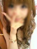 りこ 女子大生selection 苫小牧・千歳店でおすすめの女の子