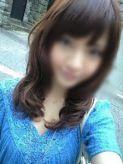 すずか|女子大生selection 苫小牧・千歳店でおすすめの女の子