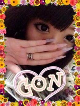 ゴン | ラッき♡姫 - 善通寺・丸亀風俗
